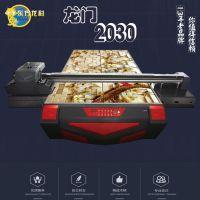 深圳亚克力印花喷绘机打印机价格 艺术玻璃彩绘机厂家 玻璃工艺品设备