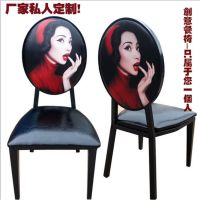 美式复古铁艺餐椅饭店餐饮椅快餐椅咖啡厅奶茶店咖啡厅西餐厅椅子