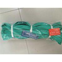 力邦柔性吊装带(在线咨询),吊装带,圆形吊装带厂家