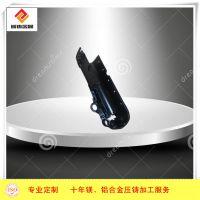 专业提供镁合金AZ91D压铸件加工 压铸电池盖 定制生产