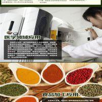 广州丙二醇,丙二醇经销商,质量保证,闪电发货,展帆化工