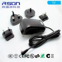 路盛源-DC线带开关5V1A电源适配器可换头电源适用于数码产品过认证产品热卖