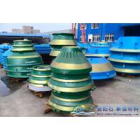 型号齐全的HP4耐磨件耐磨动锥和定锥质量好的供应商有哪些
