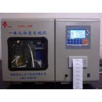 鹤壁永心YXDL-6H煤炭含硫量的测定/化验硫含量的仪器/煤炭化验设备