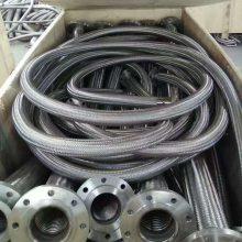 大理供应法兰式挠性不锈钢金属软管DN700L=800MM衬四氟金属接头【润宏】