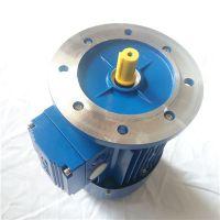 清华紫光三相异步电机,MS5622紫光电机工厂直销
