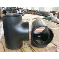 高压给水管道用大口径三通制造厂家