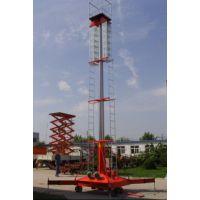 启运 20米套缸式升降平台 QYTG0.125-20 小型家用电升降机 体积小移动方便提供定制