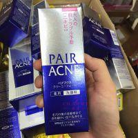 日本LION狮王女男士洗面奶控油祛痘深层清洁快速去痘痘产品洁面乳