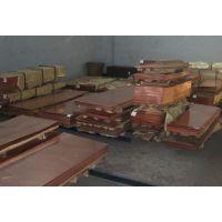 华资t2环保紫铜板 导电性高