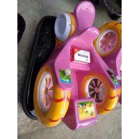 游乐场所新款碰碰车推荐 单双人儿童玩具车碰碰车 前后座蜗牛车碰碰车价格