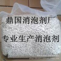 供应【鼎国塑料消泡剂】塑料消泡剂 水处理消泡剂厂家批发消泡剂