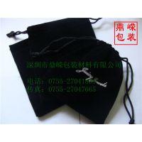 供应黑色绒布袋 可加LOGO 拉绳束口绒布包装袋