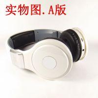 厂家批发白色魔音pro无线插卡耳麦头戴式电脑游戏重低音蓝牙耳机