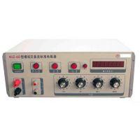模拟交直流标准电阻器价格 MJZ-60