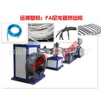 远锦塑机供应YJ50PA尼龙油管挤出机 塑料单螺杆挤出机