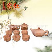 一家红红豆杉木雕 茶道礼品红木工艺品