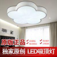 特价LED吸顶灯现代简约客厅卧室走道灯具餐厅书房艺术灯饰