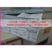【a0大价格图工程扫描蓝图】a0大蓝图图工程真空吸机图纸料图片