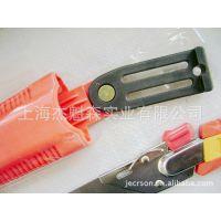 【老农夫】园林锯 木工锯 园艺锯手锯 直锯 高档替刃锯 S-350