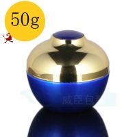 50g膏霜瓶 膏霜瓶玻璃 面膜瓶子 面霜瓶50g 化妆瓶玻璃 化妆品瓶
