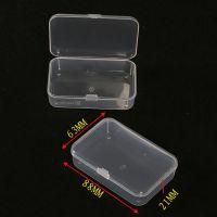 供应PP塑料盒 PP空盒 五金零配件包装 专业生产厂家