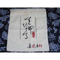 厂家定制手提环保袋 丝印 热升华印制 帆布袋 促销