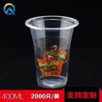 400ml-5克值得一尝一次性奶茶塑料杯布丁杯子95口PP材质定做批发