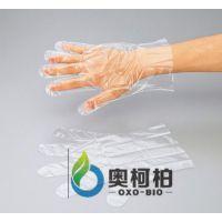 供应PE手套工厂/一次性PE手套公司/一次性使用PE手套企业