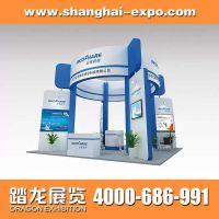 富有创意上海展会制作多少钱一平方为您提供优质服务