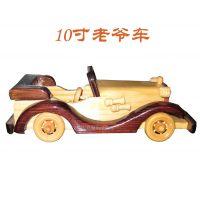 热销 10寸老爷车/玩具木质仿真汽车/汽车模型 木质工艺品