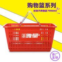 供应环保购物篮 超市购物篮 超市购物手提购物筐 塑料篮 购物篮