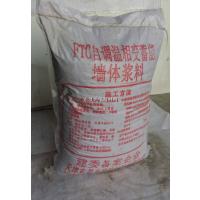 天津地区FTC保温砂浆 优选东晟光厂家
