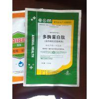 供应高陵县饲料包装袋/厂家定做生产/可来样加工