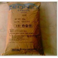 COC/日本瑞翁/1060R 高透明COC 耐化学COC 抗刮花COC 耐高温COC