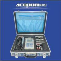 安铂现场动平衡仪APM-1200便携式平衡机厂家振动分析仪风机叶轮