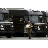 广州UPS快递价格/广州发UPS快递到法国要多少钱/UPS快递费查询