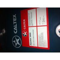 加德士PMO Premium 150造纸机循环油,加德士Caltex TEXPAR 46