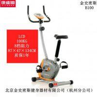 金史密斯B100家用磁控健身车自行车静音脚踏车室内减肥