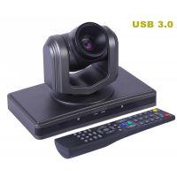 深圳腾为USB3.0高清3倍光学变焦视频会议摄像机 HD9610B