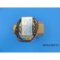 供应WFS-E-B011H可与水表连接耐高温电磁阀