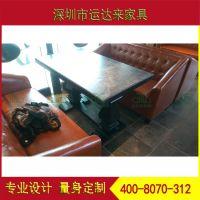 简约咖啡厅桌椅家具定制 中高端现代餐厅定制品牌运达来定做 连锁餐厅西餐厅咖啡厅家具地