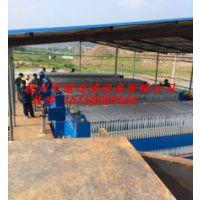 陶瓷污泥脱水机、焦化污水处理设备、养殖污水处理设备、电镀废水处理设备