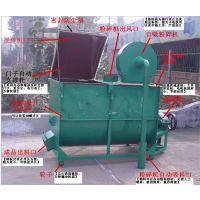 鼎达精饲料搅拌机 化工厂专用混合机