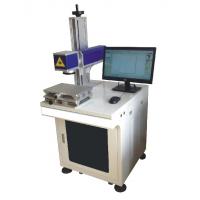 上海菲克苏光纤激光打标机 菲克苏FX-10W机柜式