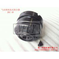 中联,龙马环卫车气动齿式离合器BSC-40/4205PT-010
