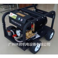 广州厂家供应/高压清洗水枪 500巴压力 反应釜清洗机 君道牌厂家