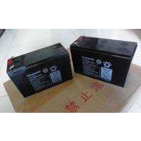 松下LC-P1224ST蓄电池12V24AH阀控式密封铅酸免维护蓄电池