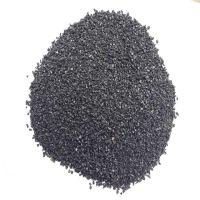 无烟煤超低硫低灰煤碳 烟少环保 火力旺量