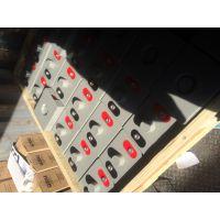 潍坊德克DEKA免维护蓄电池8AGC2(6V)储能专用